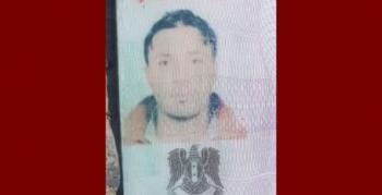 Nusaybin'deki canlı bombanın kimliği belli oldu