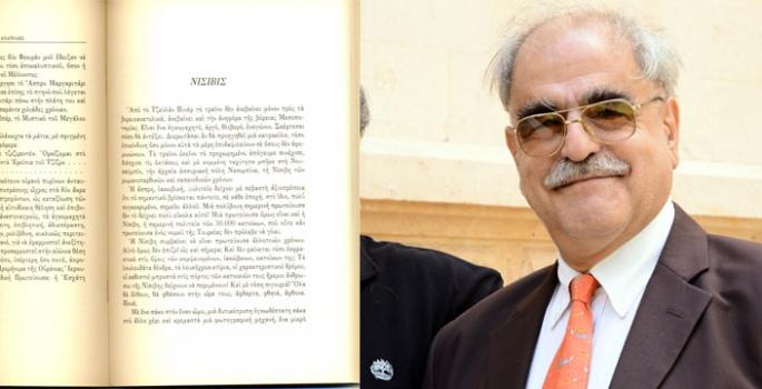 Prof. Megalommatis, Nusaybin'idoğunun 6 yıldızından birisi olarak kaleme aldı